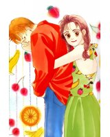 BUY NEW hana yori dango - 148262 Premium Anime Print Poster