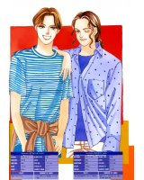 BUY NEW hana yori dango - 148343 Premium Anime Print Poster