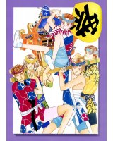 BUY NEW hana yori dango - 148598 Premium Anime Print Poster