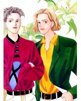 BUY NEW hana yori dango - 148600 Premium Anime Print Poster