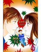 BUY NEW hana yori dango - 148601 Premium Anime Print Poster