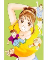 BUY NEW hana yori dango - 148685 Premium Anime Print Poster