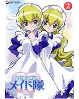 BUY NEW hanaukyo maid team - 52397 Premium Anime Print Poster