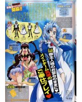 BUY NEW hanaukyo maid team - 612 Premium Anime Print Poster