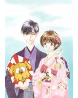 BUY NEW hanazakari no kimitachi e - 163866 Premium Anime Print Poster