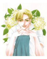 BUY NEW hanazakari no kimitachi e - 163923 Premium Anime Print Poster