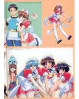 BUY NEW hand maid may - 123060 Premium Anime Print Poster