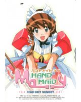BUY NEW hand maid may - 178843 Premium Anime Print Poster