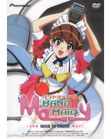 BUY NEW hand maid may - 85632 Premium Anime Print Poster