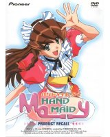 BUY NEW hand maid may - 85636 Premium Anime Print Poster