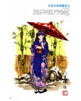 BUY NEW happou bijin - 163466 Premium Anime Print Poster