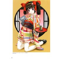 BUY NEW happou bijin - 163475 Premium Anime Print Poster
