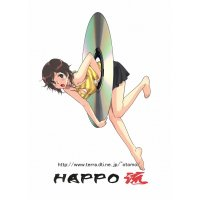 BUY NEW happou bijin - 170436 Premium Anime Print Poster