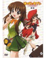 BUY NEW happy 7 - 50925 Premium Anime Print Poster