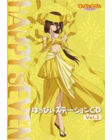 BUY NEW happy 7 - 89608 Premium Anime Print Poster