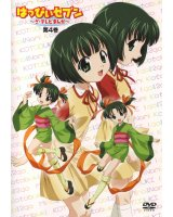 BUY NEW happy 7 - 89609 Premium Anime Print Poster