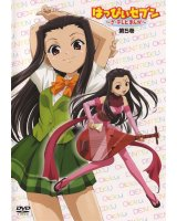 BUY NEW happy 7 - 89612 Premium Anime Print Poster