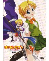BUY NEW happy 7 - 89614 Premium Anime Print Poster
