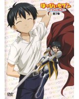 BUY NEW happy 7 - 89620 Premium Anime Print Poster