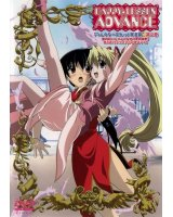 BUY NEW happy lesson - 152257 Premium Anime Print Poster