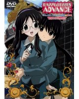 BUY NEW happy lesson - 152258 Premium Anime Print Poster