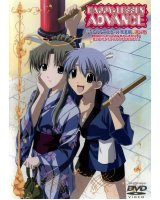 BUY NEW happy lesson - 152259 Premium Anime Print Poster