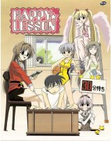 BUY NEW happy lesson - 158347 Premium Anime Print Poster