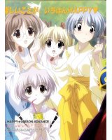 BUY NEW happy lesson - 162783 Premium Anime Print Poster