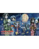 BUY NEW happy lesson - 167898 Premium Anime Print Poster