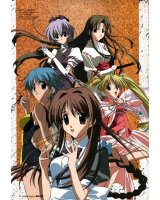BUY NEW happy lesson - 1788 Premium Anime Print Poster