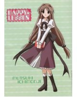 BUY NEW happy lesson - 22988 Premium Anime Print Poster