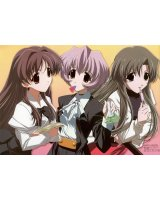 BUY NEW happy lesson - 4053 Premium Anime Print Poster