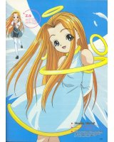 BUY NEW happy world - 105063 Premium Anime Print Poster
