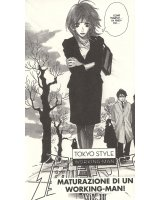 BUY NEW hataraki man - 187071 Premium Anime Print Poster