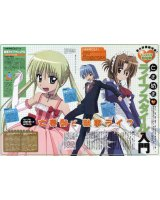 BUY NEW hayate the combat butler - 115032 Premium Anime Print Poster