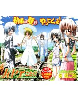 BUY NEW hayate the combat butler - 117568 Premium Anime Print Poster