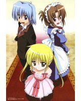 hayate the combat butler - 118014