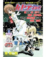 BUY NEW hayate the combat butler - 121231 Premium Anime Print Poster
