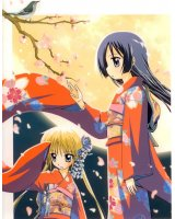 BUY NEW hayate the combat butler - 121632 Premium Anime Print Poster