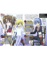 BUY NEW hayate the combat butler - 125670 Premium Anime Print Poster