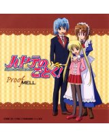 hayate the combat butler - 128184