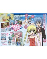 BUY NEW hayate the combat butler - 129639 Premium Anime Print Poster