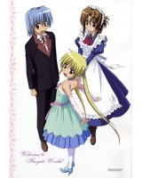 hayate the combat butler - 129748