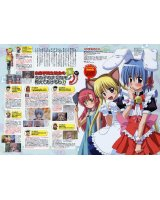 BUY NEW hayate the combat butler - 138766 Premium Anime Print Poster