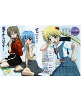 BUY NEW hayate the combat butler - 138827 Premium Anime Print Poster