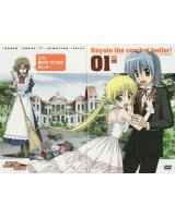 BUY NEW hayate the combat butler - 138848 Premium Anime Print Poster