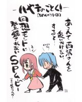 hayate the combat butler - 149664