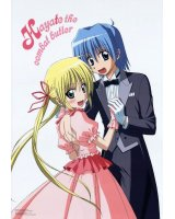 hayate the combat butler - 152592