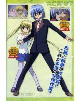 hayate the combat butler - 161808