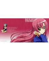 hayate the combat butler - 171624